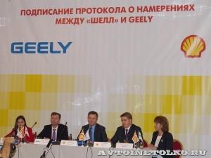 shell_geely_2013_leokuznetsoff_img_1426