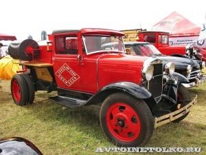 Пожарный автомобиль на базе ГАЗ АА завода Красная Этна на фестивале Автоэкзотика