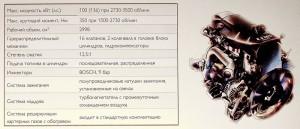 2013_leokuznetsoff_img_6459