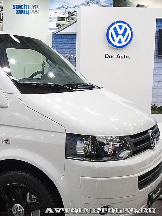 Итоги продаж Volkswagen в 2013 году