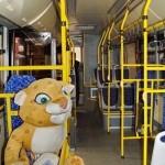 Низкопольный городской автобус Волжанин СитиРитм на выставке COMTRANS 13 салон с леопардом талисманом