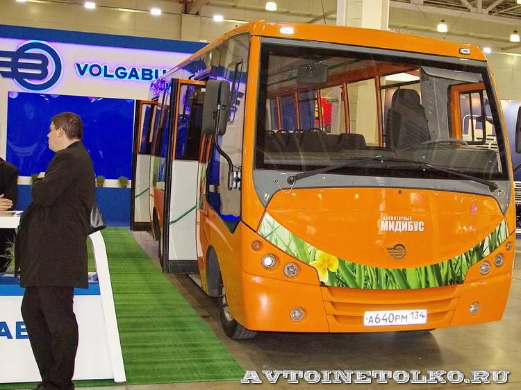 Volgabus Волжанин на выставке COMTRANS 13