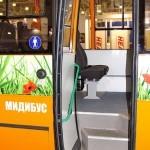 Автобус Волжанин Ритмикс с газовым двигателем на выставке COMTRANS 13 боковая дверь