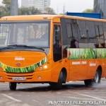 Автобус Волжанин Ритмикс с газовым двигателем на выставке COMTRANS 13 слева