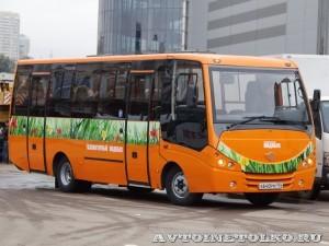 Автобус Волжанин Ритмикс с газовым двигателем на выставке COMTRANS 13
