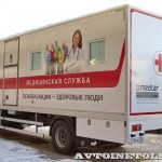 мобильный медицинский центр НПО Медкар IVECO Eurocargo на выставке Здравоохранение 2013 сзади