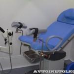 передвижной лечебно-диагностический комплекс Спортивная медицина в фургоне Купава на выставке Здравоохранение 2013 кресло