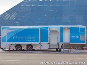 Мобильный пункт компьютерной томографии для Олимпиады в Сочи 2014 НПО Мобильные клиники на выставке Здравоохранение 2013 8