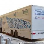 передвижной лечебно-диагностический комплекс Спортивная медицина в фургоне Купава на выставке Здравоохранение 2013 сзади