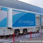 Мобильный пункт компьютерной томографии для Олимпиады в Сочи 2014 НПО Мобильные клиники на выставке Здравоохранение 2013 сзади