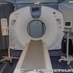 Мобильный пункт компьютерной томографии для Олимпиады в Сочи 2014 НПО Мобильные клиники на выставке Здравоохранение 2013 томограф