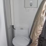 Мобильный Офис Врача Общей Практики ООО ДжиСиМед на выставке Здравоохранение 2013 туалет