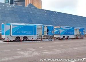 Мобильный пункт КТ и МРТ для Олимпиады в Сочи 2014 НПО Мобильные клиники на выставке Здравоохранение 2013
