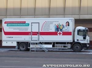 мобильный медицинский центр НПО Медкар IVECO Eurocargo на выставке Здравоохранение 2013