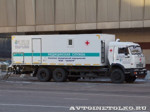 Передвижной медицинский пункт Осмотр ООО Протон КамАЗ 65115 на выставке Здравоохранение 2013