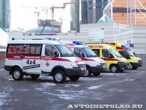 Автомобили скорой помощи Промышленные Технологии Самотлор НН на выставке Здравоохранение 2013