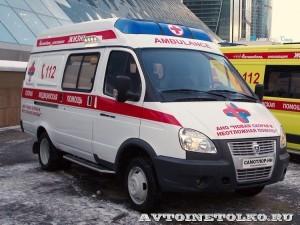 Автомобиль скорой медицинской помощи класс B Газель Бизнес Промышленные Технологии на выставке Здравоохранение 2013