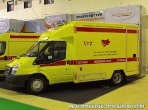 Модульный реанимобиль Ford Transit ООО Автодом на выставке Здравоохранение 2013