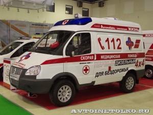 Автомобиль скорой медицинской помощи класс B Соболь 4х4 дизель Промышленные Технологии на выставке Здравоохранение 2013