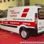 Автомобиль скорой медицинской помощи класс А Citroen Jumpy Промышленные Технологии на выставке Здравоохранение 2013 сзади