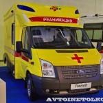 Модульный реанимобиль Ford Transit СТ Нижегородец на выставке Здравоохранение 2013 слева