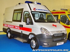 Автомобиль скорой медицинской помощи класс B IVECO Daily CNG СТ Нижегородец на выставке Здравоохранение 2013