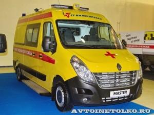 Автомобиль скорой медицинской помощи класс B Renault Master СТ Нижегородец на выставке Здравоохранение 2013