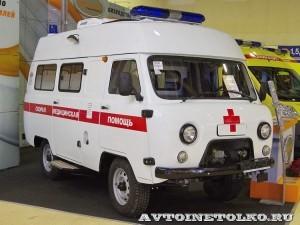 Автомобиль скорой медицинской помощи класс B УАЗ 39623 ООО Автодом на выставке Здравоохранение 2013