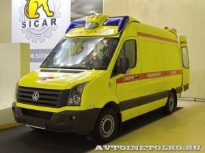 Реанимобиль класс C Volkswagen Crafter Сикар на выставке Здравоохранение 2013