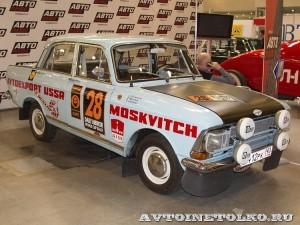 Раллийный автомобиль Москвич 412 на 21 Олдтаймер-Галерее Ильи Сорокина