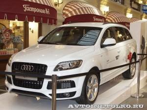 Audi Q7 Олимпийский автопарк на выставке в ГУМЕ февраль 2014 - 1