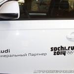 Audi Q7 Олимпийский автопарк на выставке в ГУМЕ февраль 2014 - 2