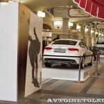 Audi A5 Sportback Олимпийский автопарк на выставке в ГУМЕ февраль 2014 - 4