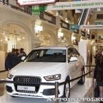 Audi Q3 Олимпийский автопарк на выставке в ГУМЕ февраль 2014 - 2