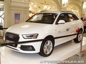 Audi Q3 Олимпийский автопарк на выставке в ГУМЕ февраль 2014 - 1