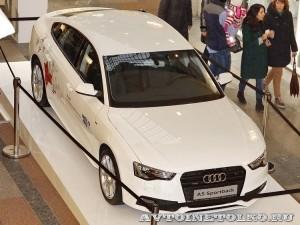 Audi A5 Sportback Олимпийский автопарк на выставке в ГУМЕ февраль 2014 - 1