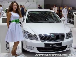 Легковой автомобиль Skoda Octavia Elegance на Московском Автосалоне ММАС 2012