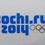 Кроссовер Skoda Yeti Sochi 4x4 на Московском Автосалоне ММАС 2012 логотип