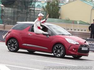 Citroen DS3 на автомобильном шоу Moscow City Racing 2013 - 1