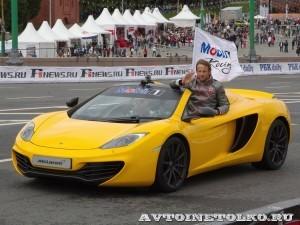 McLaren 12C Spyder на автомобильном шоу Moscow City Racing 2013 - 1