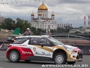 Citroen DS3 WRC на автомобильном шоу Moscow City Racing 2013 - 1