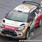 Citroen DS3 WRC на автомобильном шоу Moscow City Racing 2013 - 3