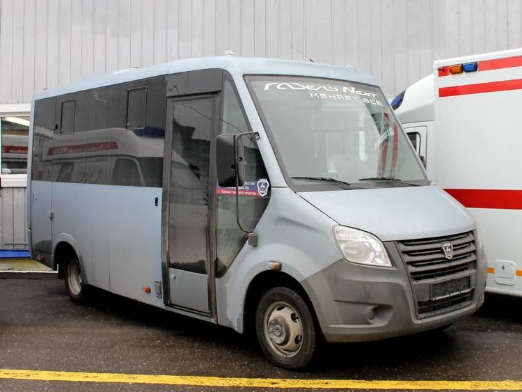 Новый туристический автобус ГАЗель Next от Самотлор-НН - 1