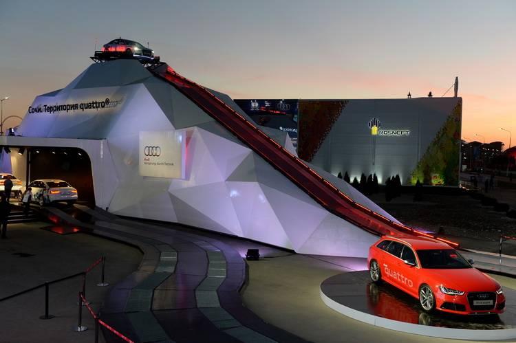 Quattro-горка Audi в Олимпийском парке Сочи