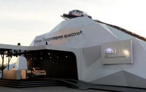 Quattro-горка Audi в Олимпийском парке Сочи - 2