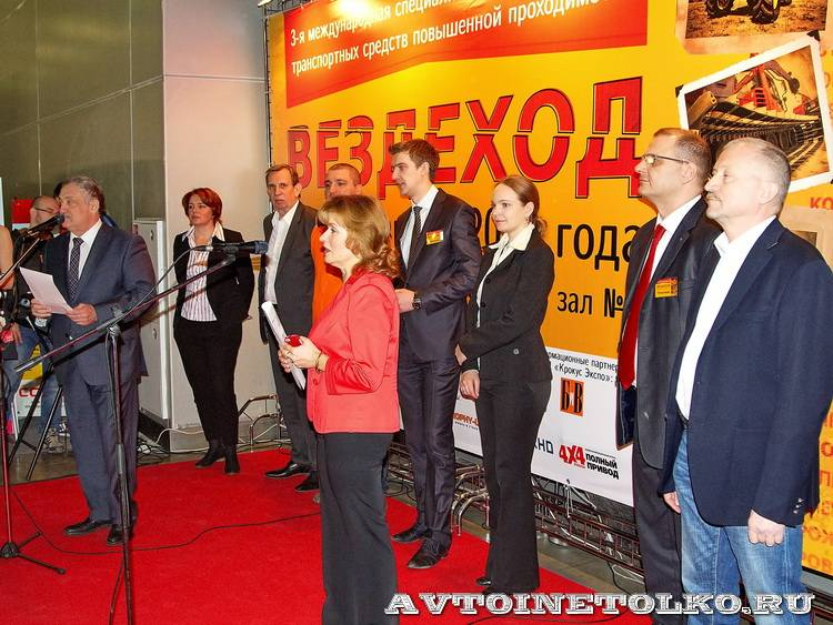 выставка Вездеход-2014 в Крокус Экспо - 1