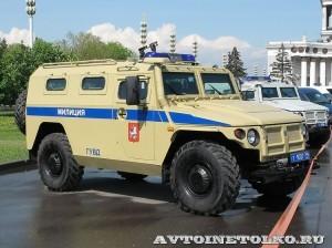 Полицейский автомобиль СПМ-1 (ГАЗ-233034) на выставке Интерполитех - 1