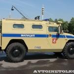 Полицейский автомобиль СПМ-1 (ГАЗ-233034) на выставке Интерполитех - 3