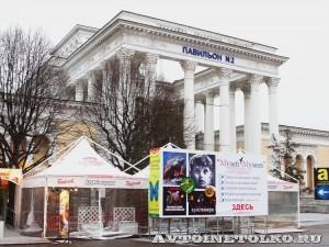 Музей Ретро-Мото на ВВЦ - 2