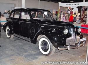 Buick Special на Олдтаймер-Галерее в Сокольниках 2014 - 1
